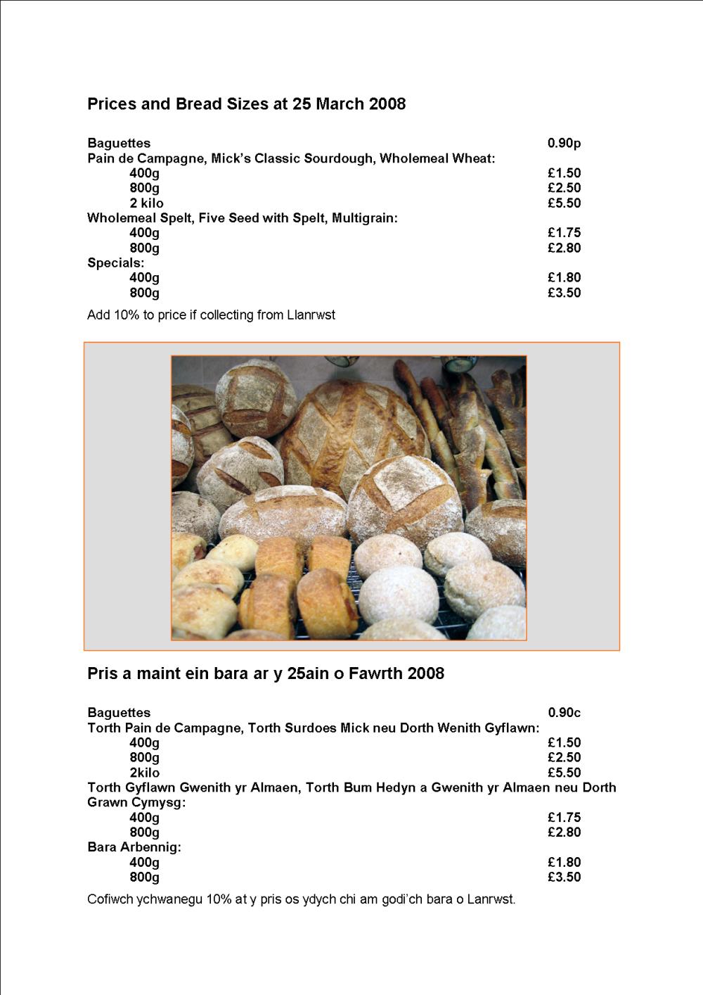 bakery info 10
