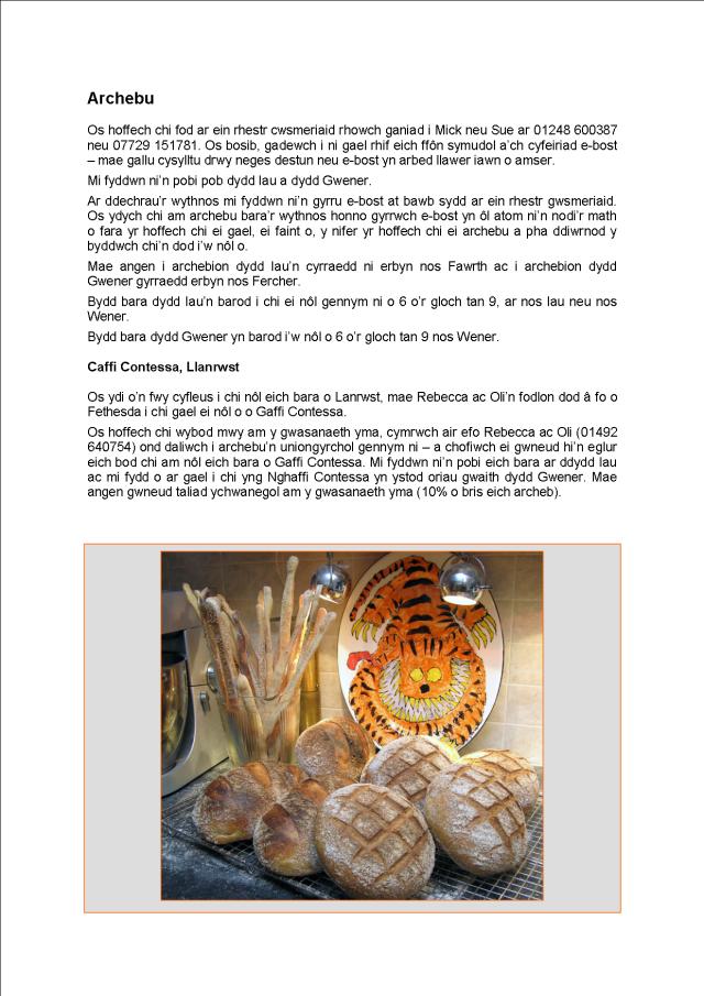 bakery info 9